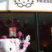 Shop for Friends
