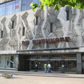 De Bijenkorf in Rotterdam