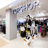 Topshop Amsterdam