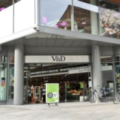 V&D Almere
